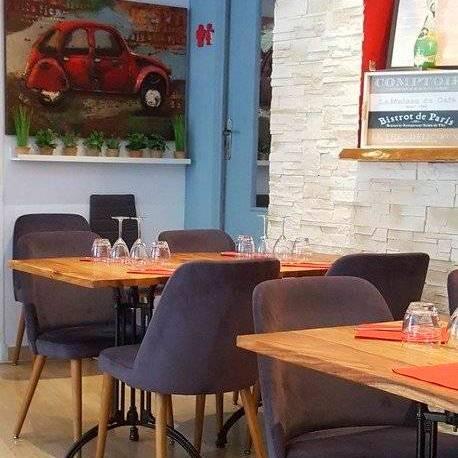 Restaurant Des Teinturiers - Avignon